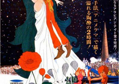 Osamu Tezuka 002