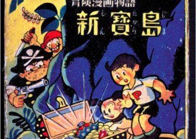 Osamu Tezuka 003