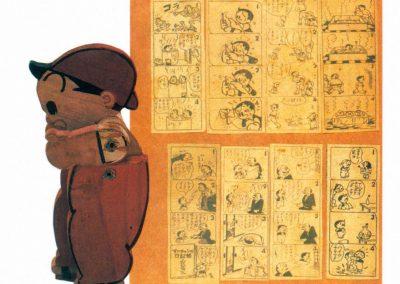 Osamu Tezuka 005