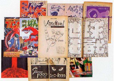 Osamu Tezuka 009