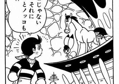 Osamu Tezuka 043
