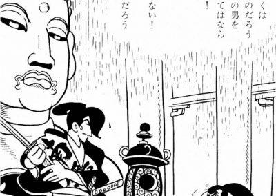 Osamu Tezuka 045