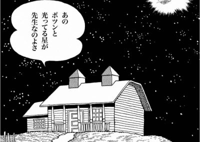 Osamu Tezuka 046