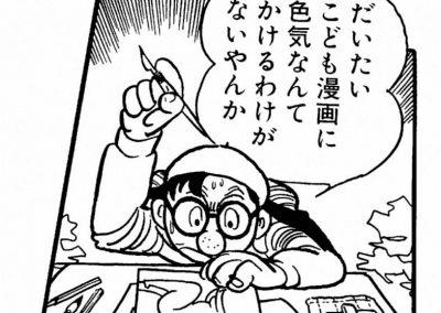 Osamu Tezuka 050