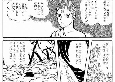 Osamu Tezuka 052