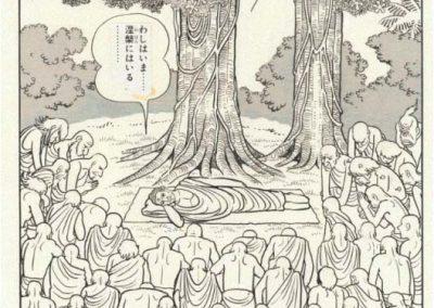Osamu Tezuka 058