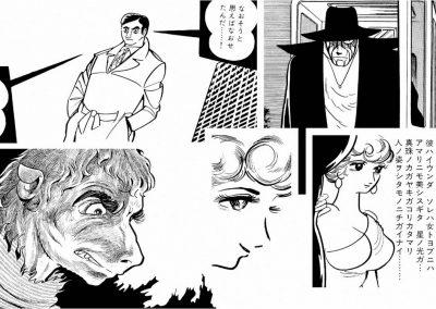 Osamu Tezuka 059