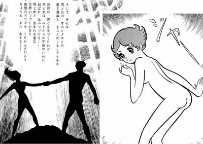 Osamu Tezuka 061