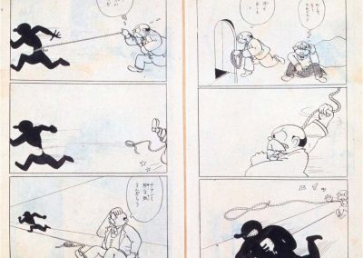 Osamu Tezuka 062