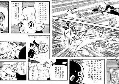 Osamu Tezuka 063