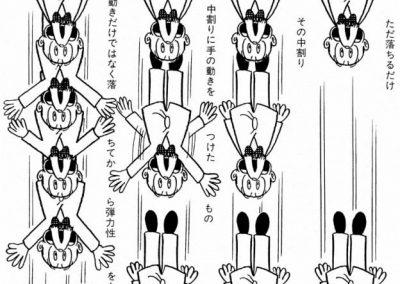 Osamu Tezuka 065