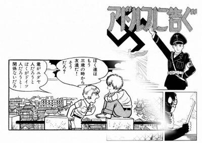 Osamu Tezuka 068