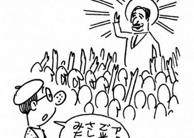 Osamu Tezuka 069