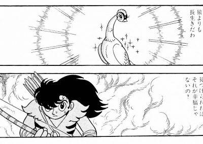Osamu Tezuka 070