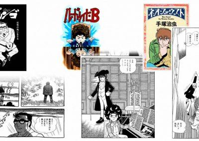 Osamu Tezuka 071