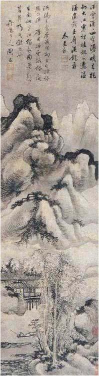 Guo Xi 017